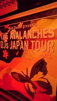 Mild Bunch presents THE AVALANCHES DJs JAPAN TOUR at Sound Museum Vision - 鴎庵