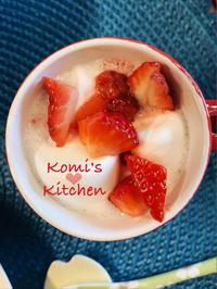 Komi's kitchen行って来ました〜🍽 - Awesome!