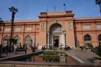 エジプト紀行(エジプト考古学博物館) - マルオのphoto散歩