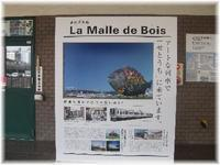 直島へ - 花図鑑