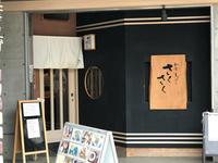 ボリューム満点!天ぷら定食&天丼 - 麹町行政法務事務所