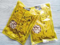 【株式会社神戸物産】バターピーナッツ - 岐阜うまうま日記(旧:池袋うまうま日記。)