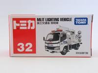タカラトミー・トミカNo.32 国土交通省 照明車 - 燃やせないごみ研究所