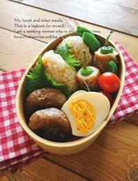 3.19 ハンバーグ弁当&ラ・メゾンの白うさぎタルト - YUKA'sレシピ♪