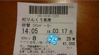 リメンバー・ミー - 毎朝牛乳マンション日記2
