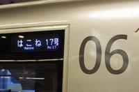 3/13 初乗車なα - uminaha-t's blog