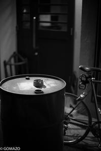 Rusty Drum - Gomazo's slow life - take it easy