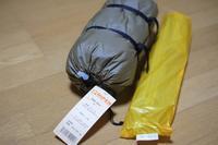 3月18日 祝テント購入! アライ トレックライズ0 - Photographs in Asia (V-SRTOM650ABSで走る Discover Japan 50.0)
