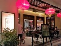 Tea Of Spring シャングリラ・セブ~じィじとばァばと海外旅行~ - 旅はコラージュ。~心に残る旅のつくり方~