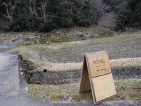 HOVEL kusayama @山里に佇む炭火と石窯料理とパンのお店 - Kaorin@フードライターのヘベレケ日記