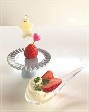 娘の手料理でおめでとう!~主人の誕生日~ - From sugar box studio