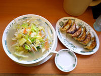 野菜たっぷりタンメンと餃子のセット【茅ヶ崎日高屋】 - ぶらり湘南