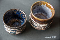 「ぐい吞み」 - 藍の郷