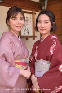 着物で京都♯9 - あ お そ ら 写 真 社
