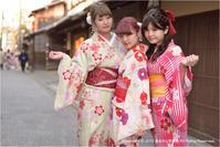 着物で京都散策♯6 - あ お そ ら 写 真 社