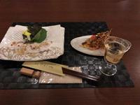 湯屋やまざくら ② 夕食編 - たるとくんち。Vol.2