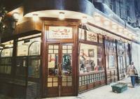 """歴史を見つめて1世紀カイロ中心街の老舗 """"Café Riche"""" - ばはる☆あびあど"""
