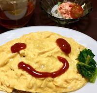 笑って - 赤煉瓦洋館の雅茶子