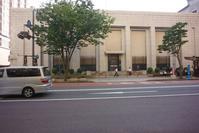 日本銀行金沢支店 - レトロな建物を訪ねて