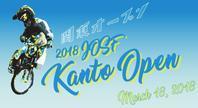 関東遠征day3は緑山のJOSF関東オープンのこと - 酒は呑んでも飲まれるな