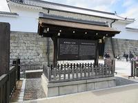 京都 - さかえのファミリー
