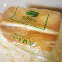 ペリカンの食パン食べてみたよ - 続☆今日が一番・・・♪
