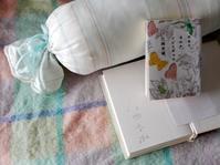 語られぬことば 下(untold words in a novel2) - ももさえずり*紀行編*cent chants de chouette