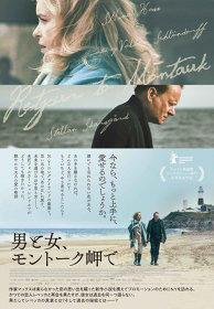 僕の人生で、この映画みたいなストーリーは展開しないけど・・ - 太田 バンビの SCRAP BOOK