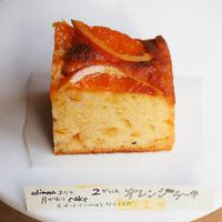 オレンジケーキ。 - ダイドコ帖