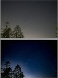 星景写真のRAW現像 ベーシック - windmind blog