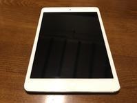 iPad mini - 暮らしのおともに