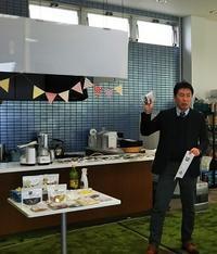 ナチュラルキッチン学習会②日本のオーガニックはまだまだこれから! - 自然派・こそだてカフェと食の学び場@奈良/ママノワバンビ&マルシェ