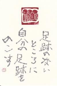 卒業 ♪♪ - NONKOの絵手紙便り