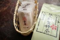 柴舟と加賀棒茶 - 亜麻仁