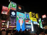 明日、京都の為終電まで - 吉祥寺マジシャン『Mr.T』