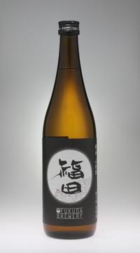 福田 山田錦 純米無ろ過生原酒[福田酒造] - 一路一会のぶらり、地酒日記