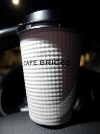【カインズブランド】CAFE BRICCO ブレンドコーヒー100円【コーヒーマシン】 - 食欲記