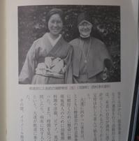 フィリピン・バギオに住むなら知っておきたいこと-日系人とシスター海野 - バギオの北ルソン日本人会 JANL