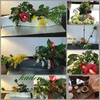 茶と花の融合 - 花伝からのメッセージ           http://www.kaden-symphony.com