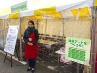 食育WS『雑穀アートをつくろう!』@NHK東京放送センター (2018年3月) - 体にやさしい雑穀Life色々・・・