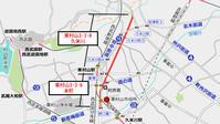 東村山3・3・8号府中所沢線(本町)進捗状況2018.3 - 俺の居場所2