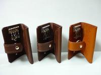 どれが「ピッタリ」ですか・・鍵の入れ物 - 革小物 paddy の作品