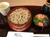 今日のカワイイ美味しいは、松江駅構内のたたら屋さん。 - 奈良 京都 松江。 国際文化観光都市  松江市議会議員 貴谷麻以  きたにまい