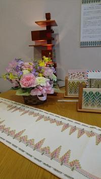 「刺しゅう日和」スウェーデン刺しゅうとプチポアン刺繍 - スウェーデン刺繍の仕事帖