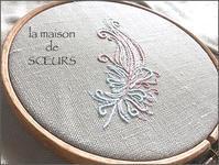 羽模様のパラソルを - la maison de SŒURS