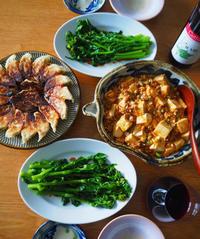 麻婆豆腐、ホタルイカの玉子炒め - エリンゲル日記