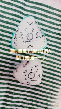 雨降って。 - ayumidori GO!!GO!! +PON!!