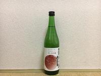 (大阪)利休蔵 純米酒 / Rikyugura Jummai - Macと日本酒とGISのブログ