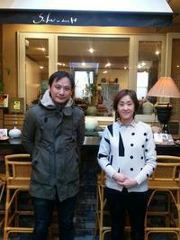 「未完 / Assiette Dessert MiKAN」オーナーパティシエ「大村 壮史 (おおむら たかし)」さん に 器をお買い上げ頂きました♪ - Salon de deux H