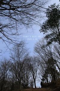 山道を歩きながら♪ - FUNKY'S BLUE SKY